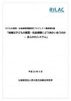 全文PDF(第2版)