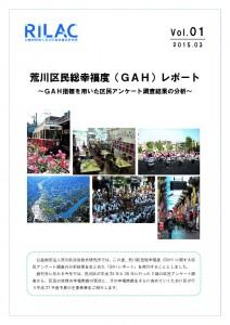 Vol. 1 PDF