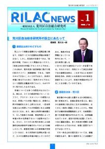 RILAC NEWS 01 PDF