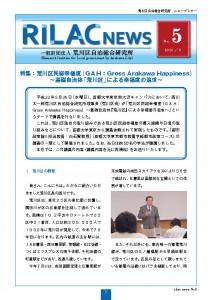 RILAC NEWS 05 PDF