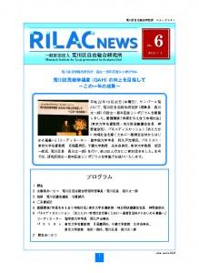 RILAC NEWS 06 PDF