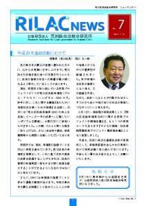 RILAC NEWS 07 PDF