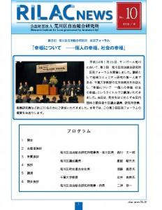 RILAC NEWS 10 PDF