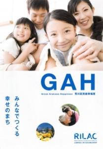 pamphlet_gah