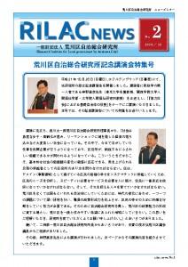 RILAC NEWS 02 PDF