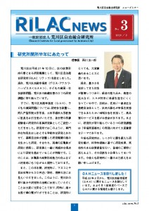 RILAC NEWS 04 PDF