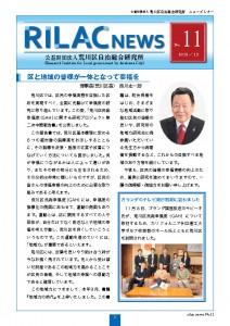 RILAC NEWS 11 pdf