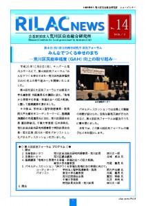 RILAC NEWS 14 PDF