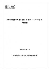 全文PDF
