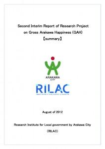 English Summary (.pdf)